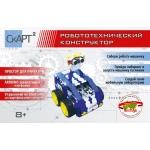Конструктор СКАРТ-2